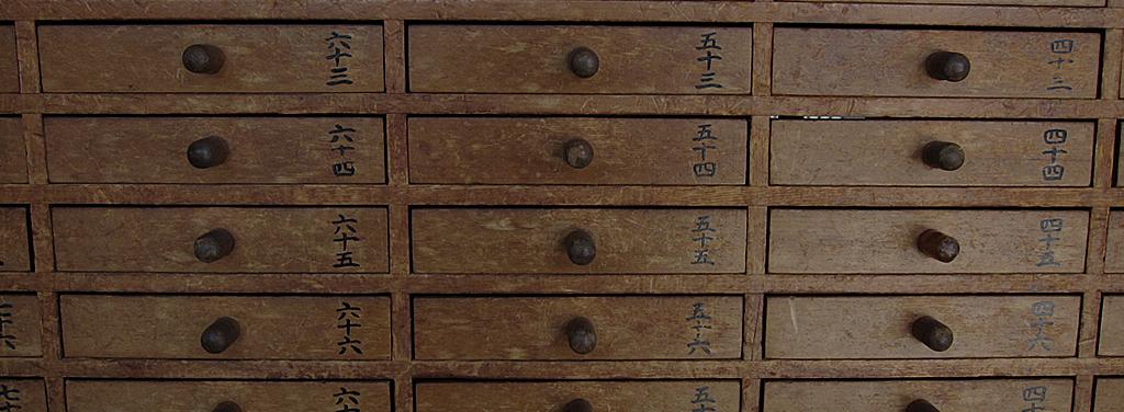 cajoncitos-japoneses